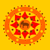 Orange Red Mandala with an Elephant in the Middle